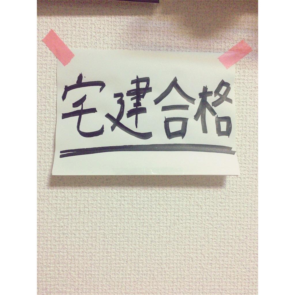 f:id:harapekoaomusi2020:20170621175334j:image