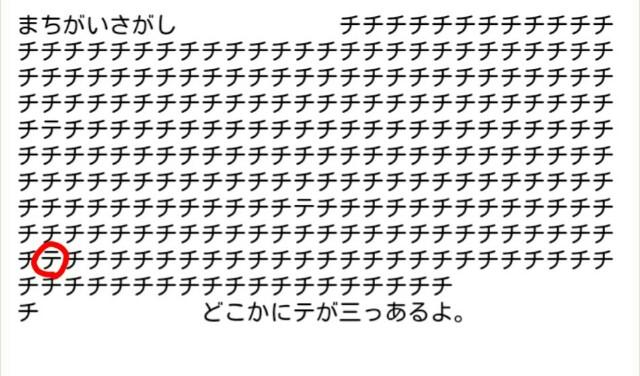 f:id:harapekomomo:20170728214123j:image