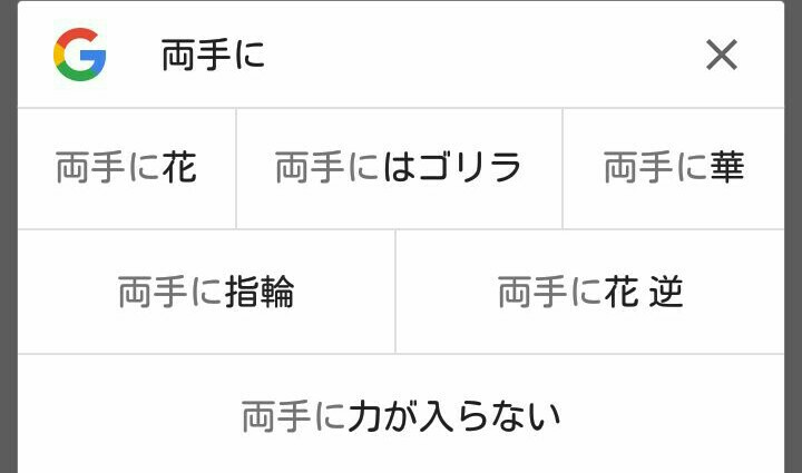 f:id:harapekomomo:20170811023235j:image