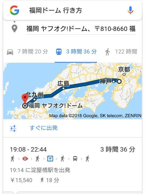 f:id:harapekomomo:20180226014520j:image
