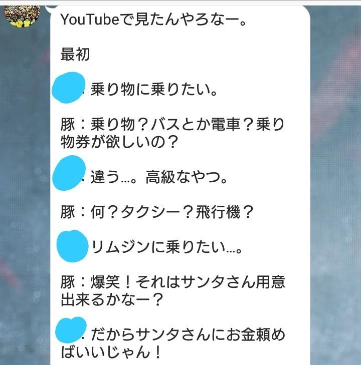 f:id:harapekomomo:20181217222025j:image