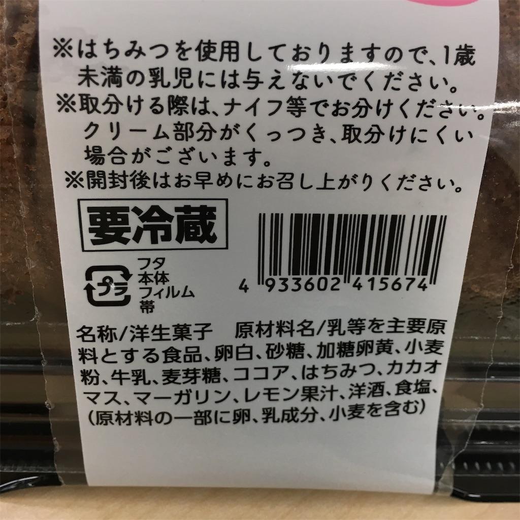 f:id:harapekotanuki:20190208124707j:image