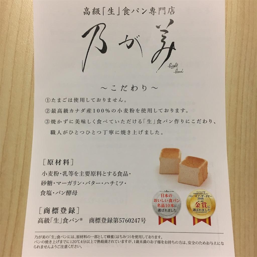 f:id:harapekotanuki:20190211112537j:image