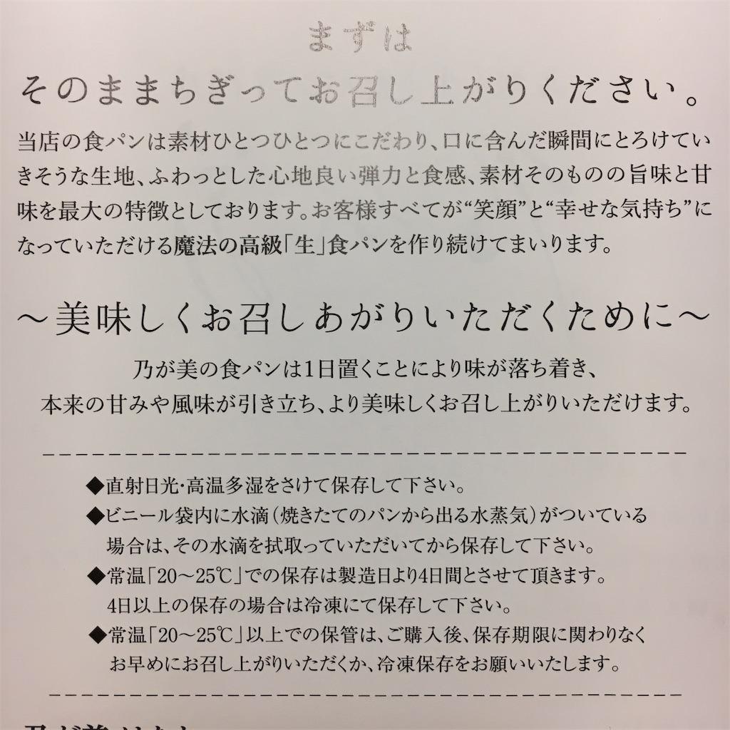 f:id:harapekotanuki:20190211112744j:image