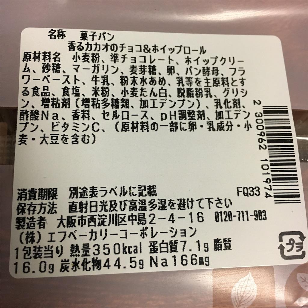 f:id:harapekotanuki:20190212205454j:image