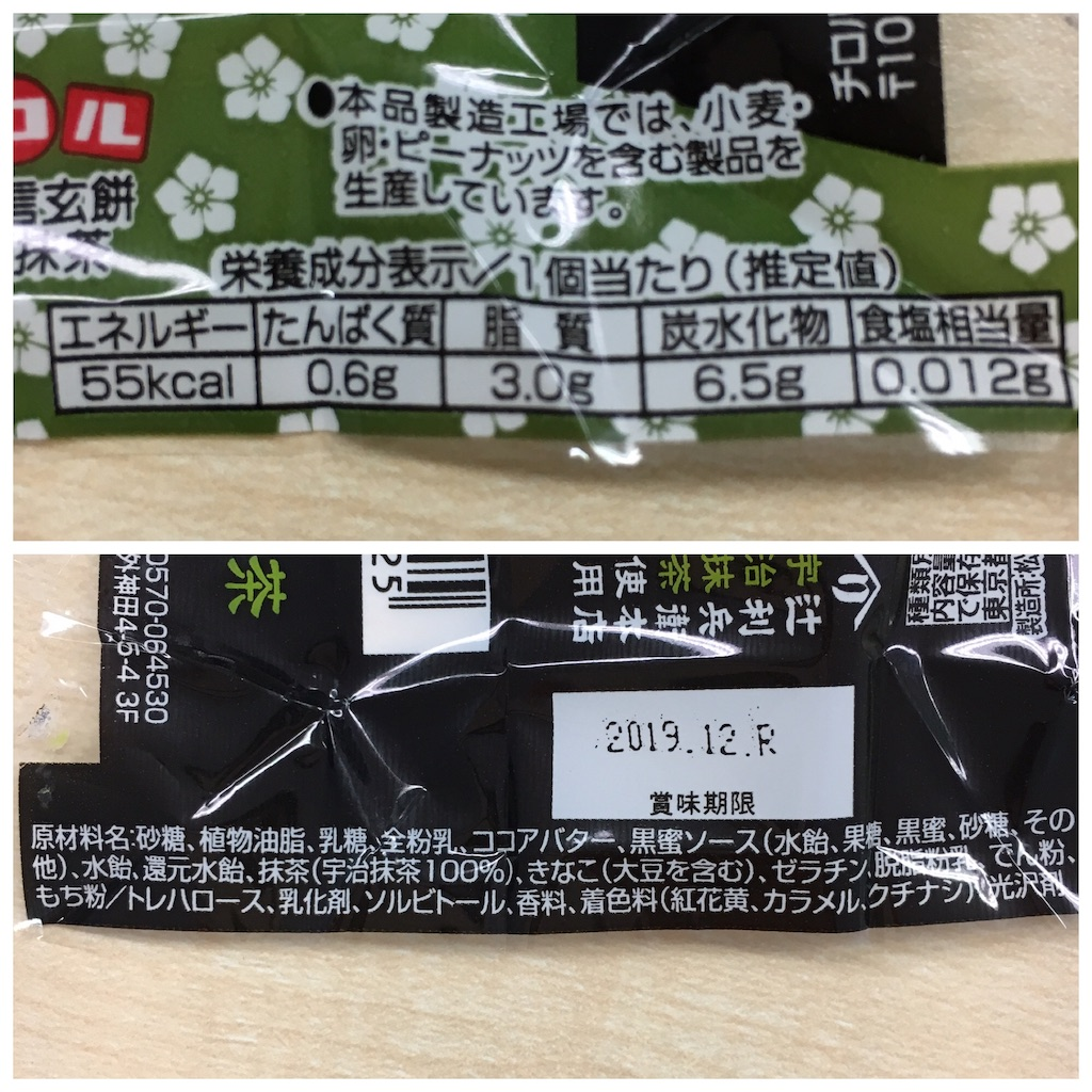 f:id:harapekotanuki:20190213234804j:image