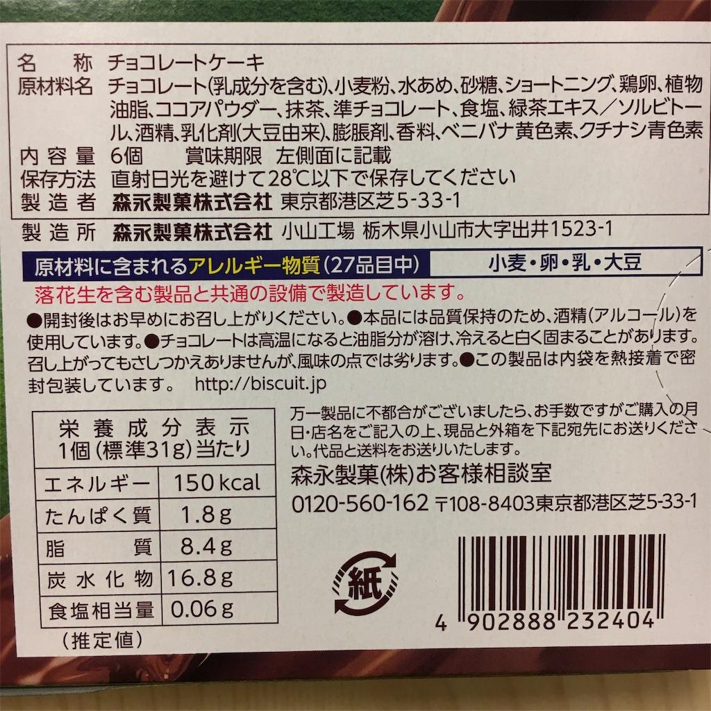 f:id:harapekotanuki:20190221215622j:image