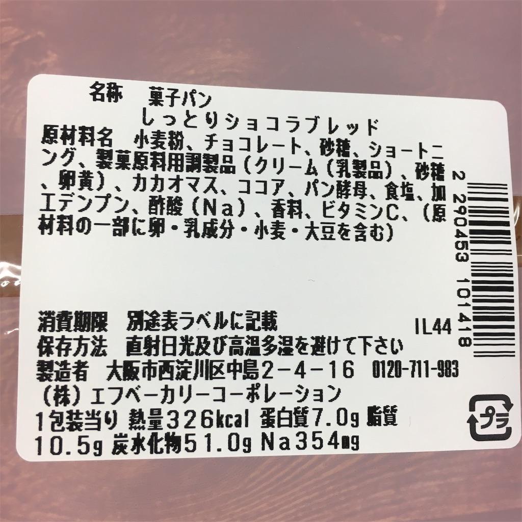 f:id:harapekotanuki:20190225222741j:image