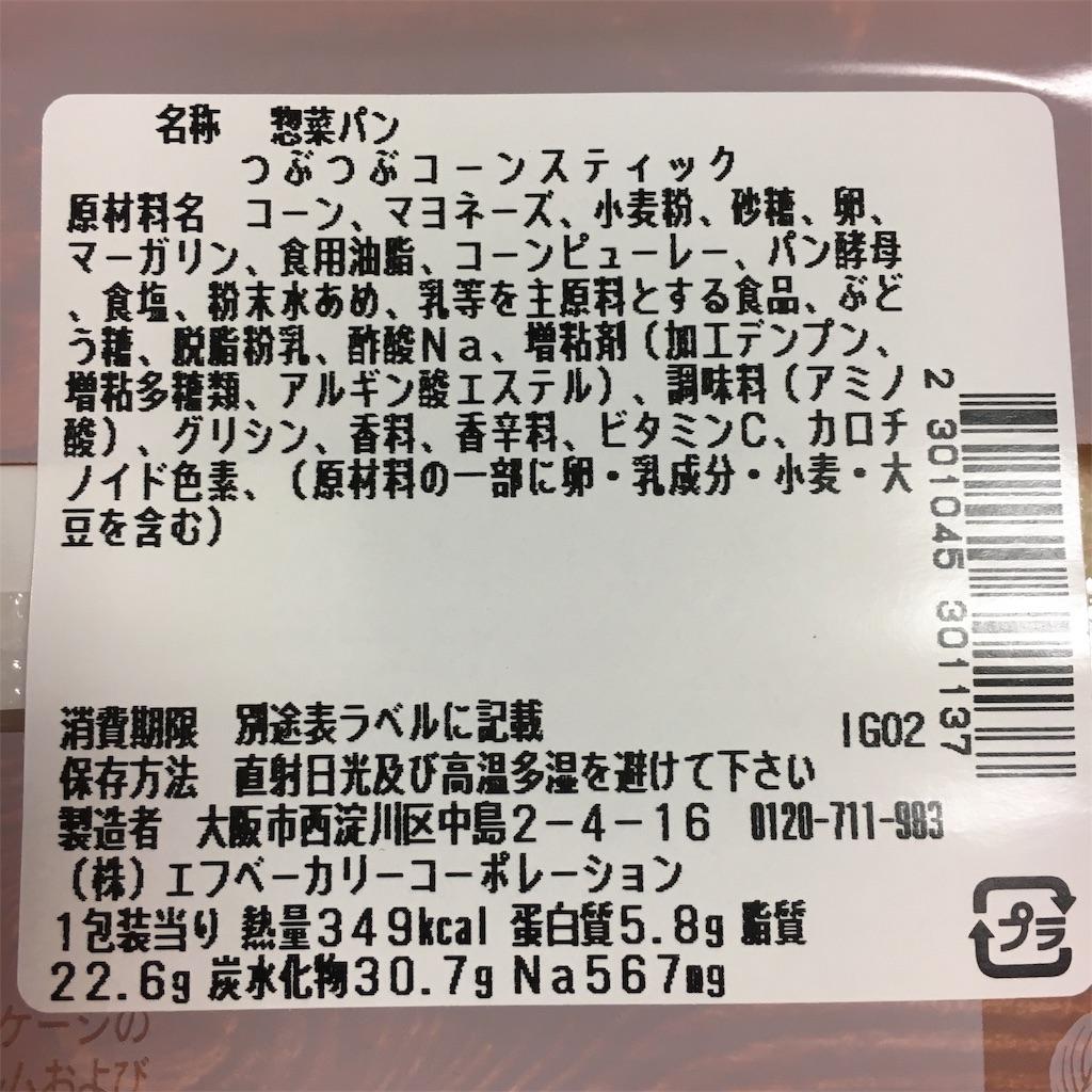 f:id:harapekotanuki:20190321194837j:image