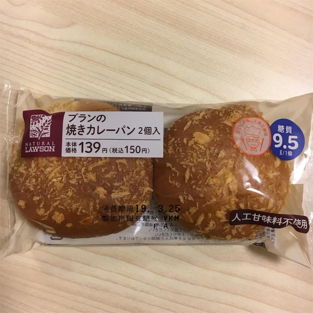 f:id:harapekotanuki:20190325123559j:image