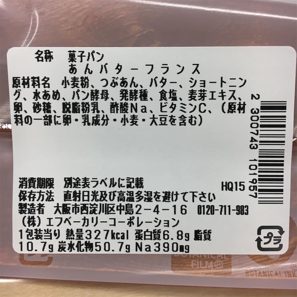 f:id:harapekotanuki:20190330085549j:image