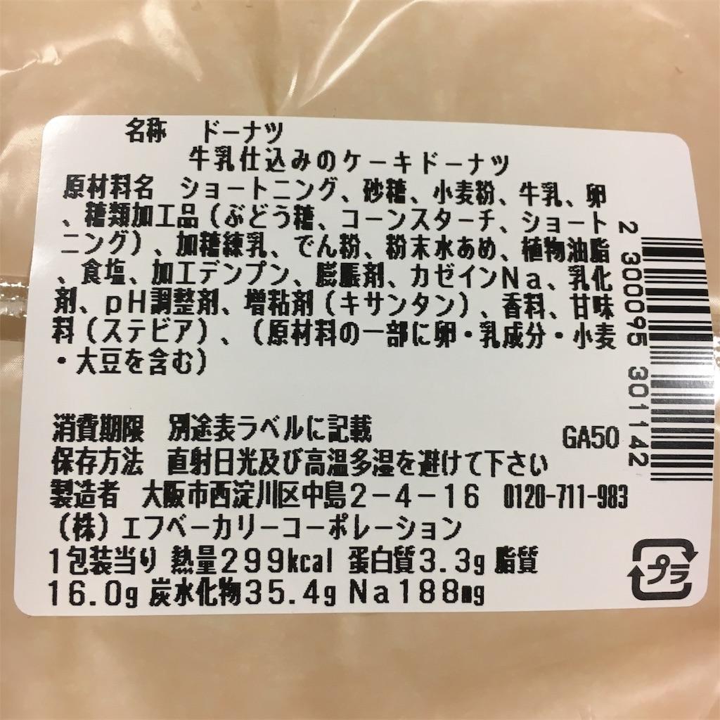 f:id:harapekotanuki:20190330172922j:image