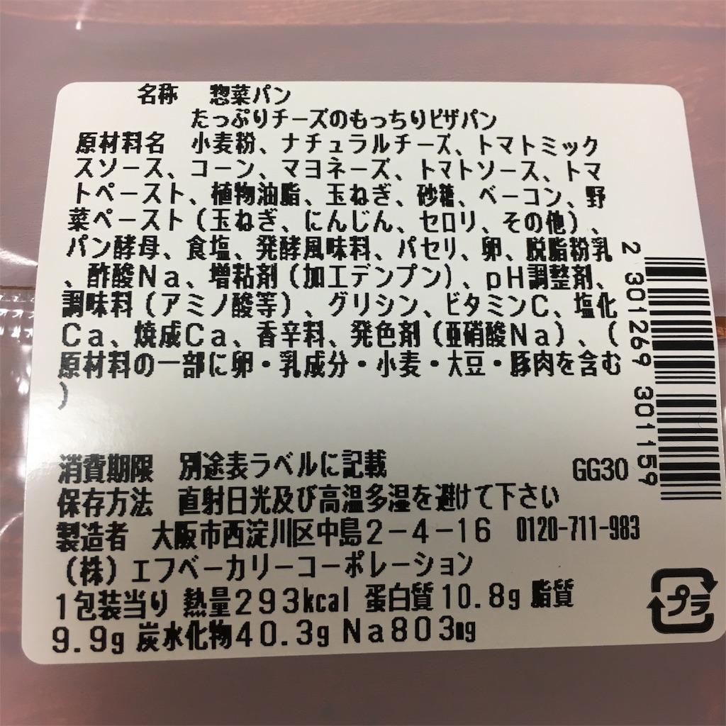 f:id:harapekotanuki:20190421084652j:image
