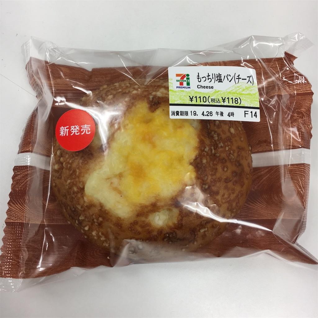 f:id:harapekotanuki:20190426074026j:image