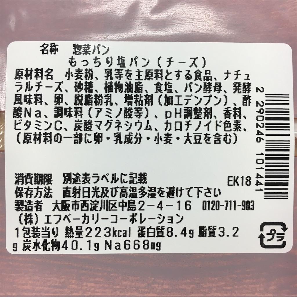 f:id:harapekotanuki:20190426074036j:image