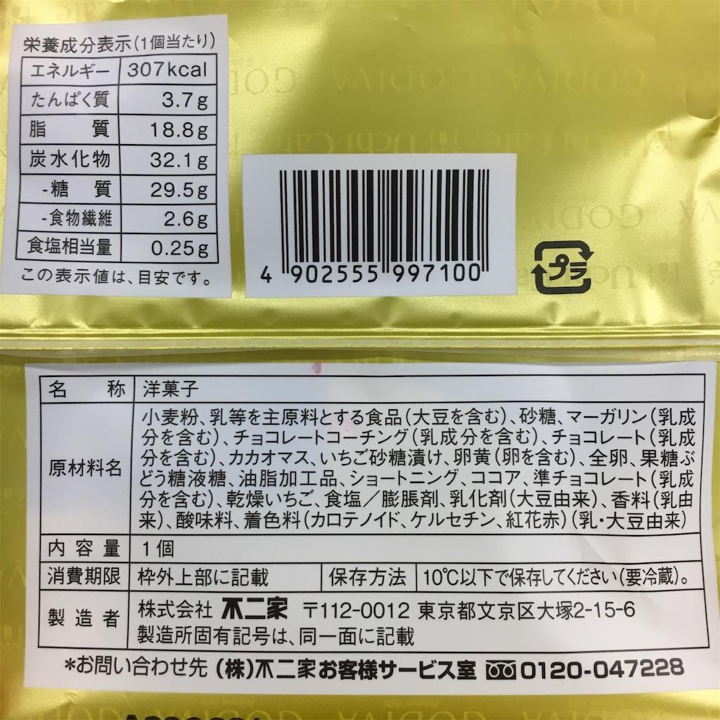 f:id:harapekotanuki:20190427072237j:image