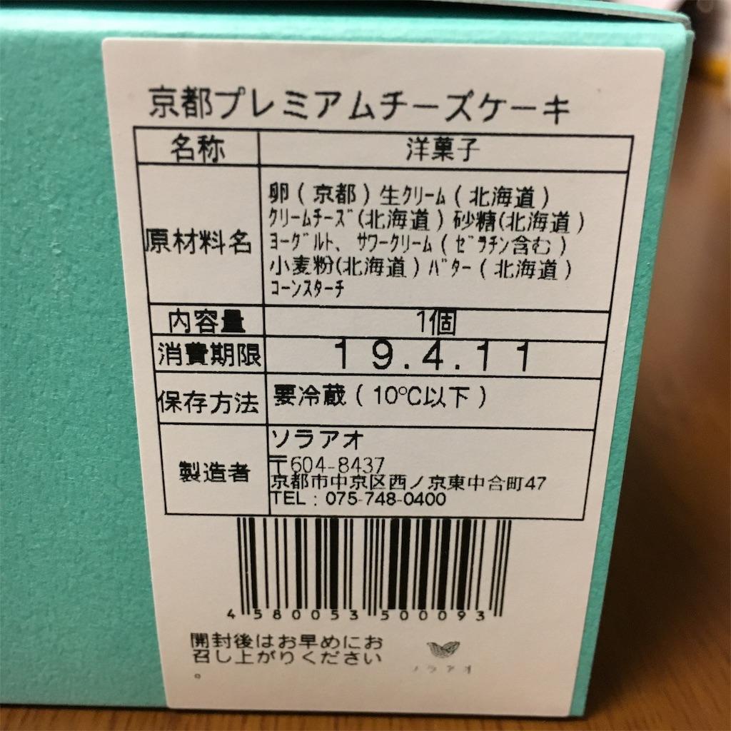 f:id:harapekotanuki:20190427084609j:image
