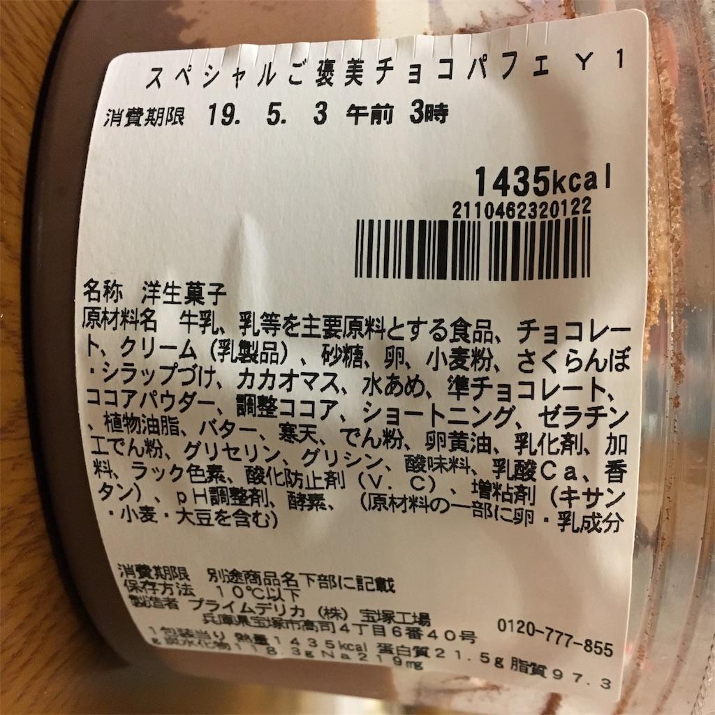 f:id:harapekotanuki:20190430222756j:image