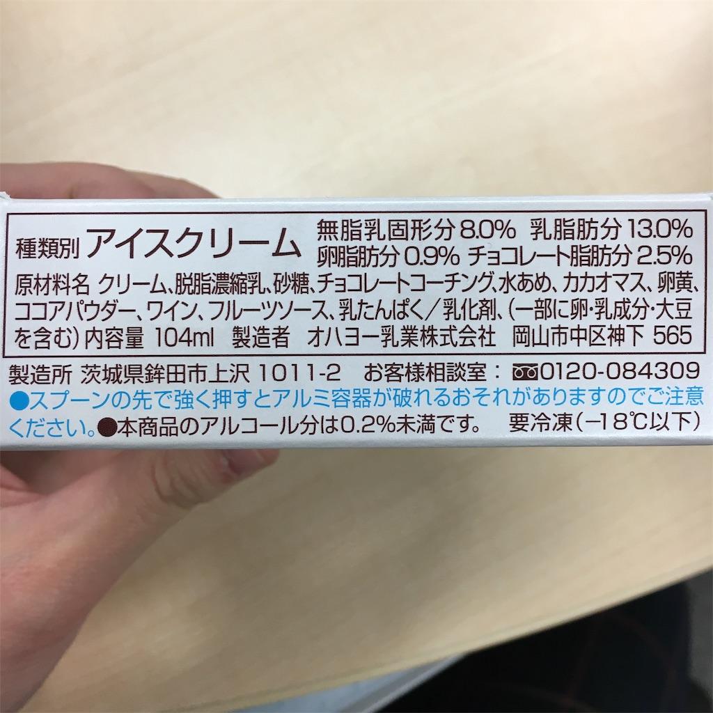 f:id:harapekotanuki:20190502190634j:image