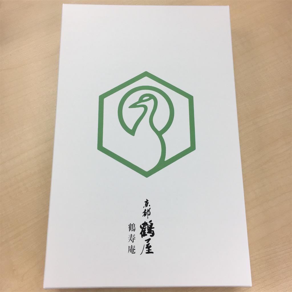 f:id:harapekotanuki:20190512125038j:image