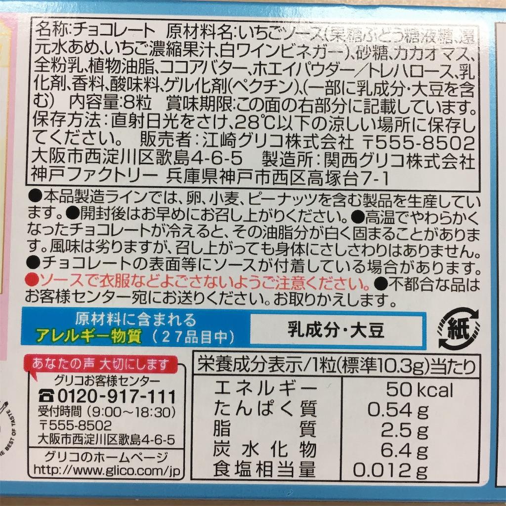 f:id:harapekotanuki:20190518171014j:image