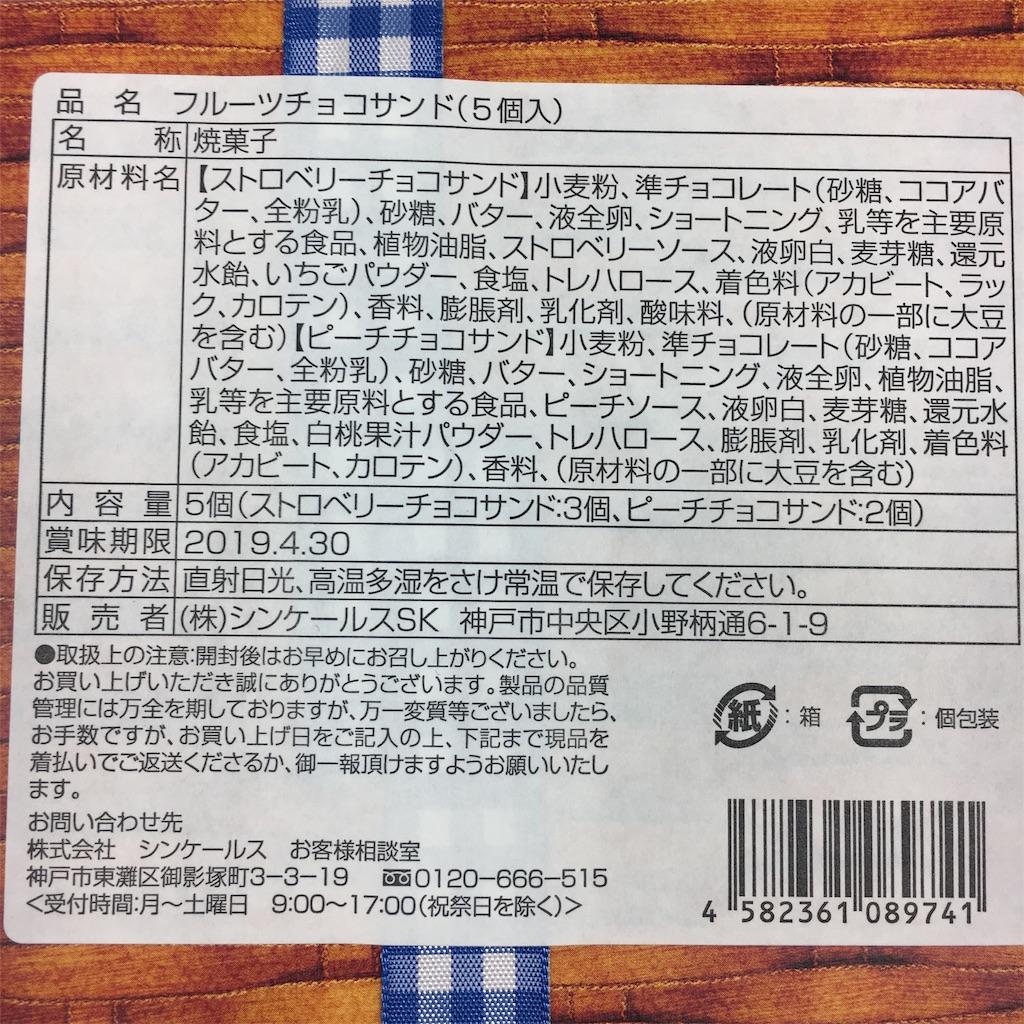 f:id:harapekotanuki:20190523125347j:image