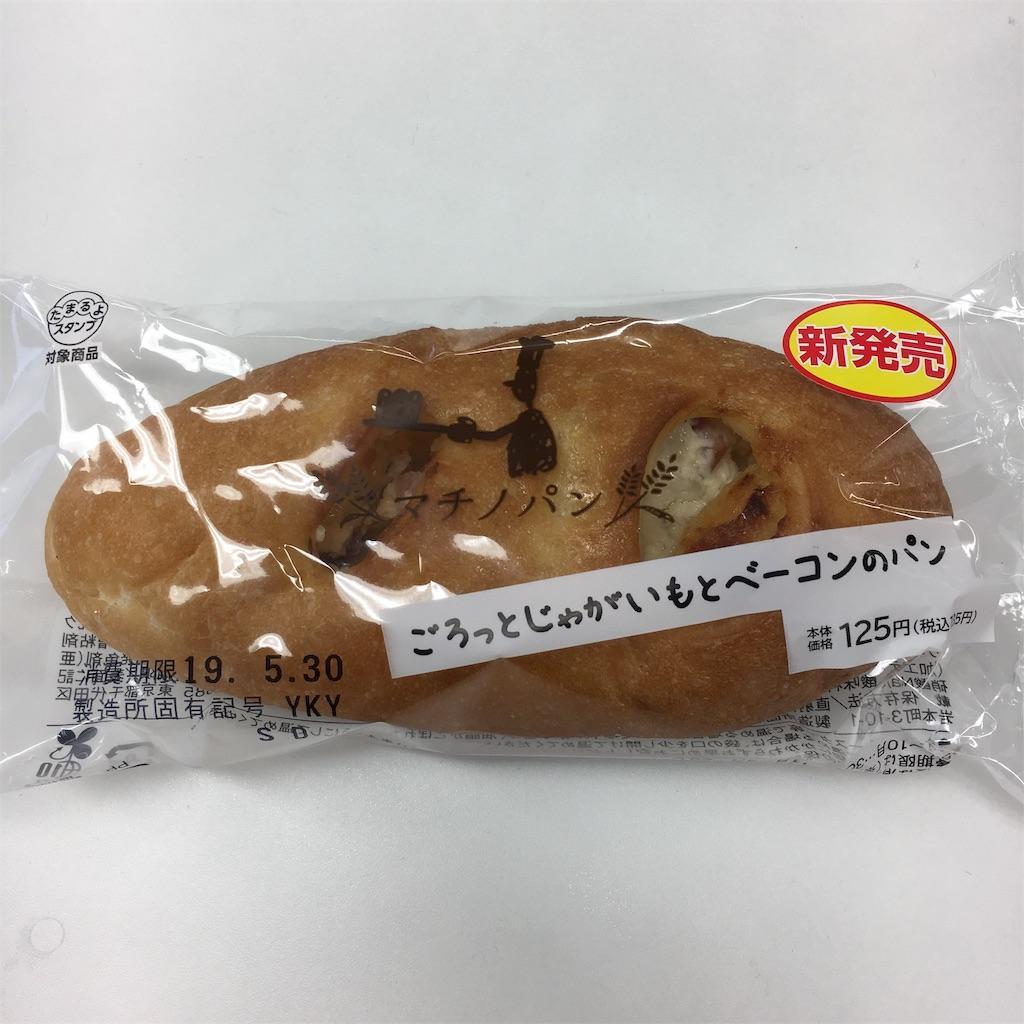 f:id:harapekotanuki:20190529084850j:image