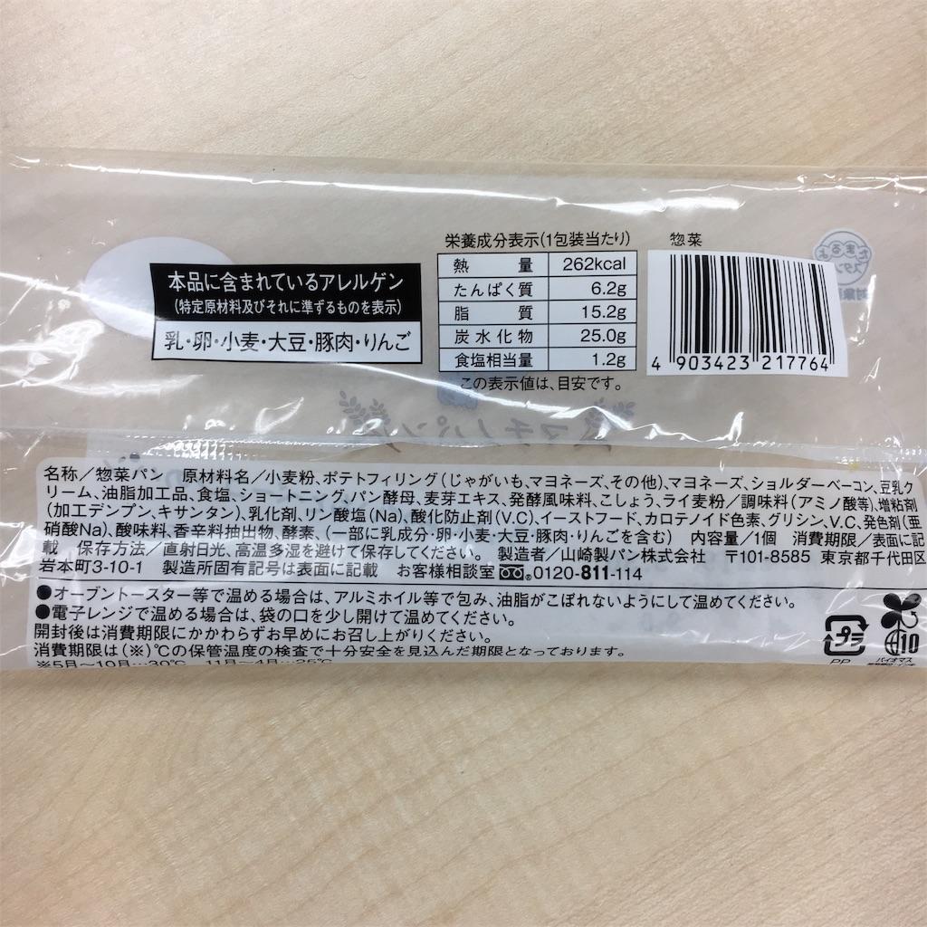f:id:harapekotanuki:20190529084900j:image