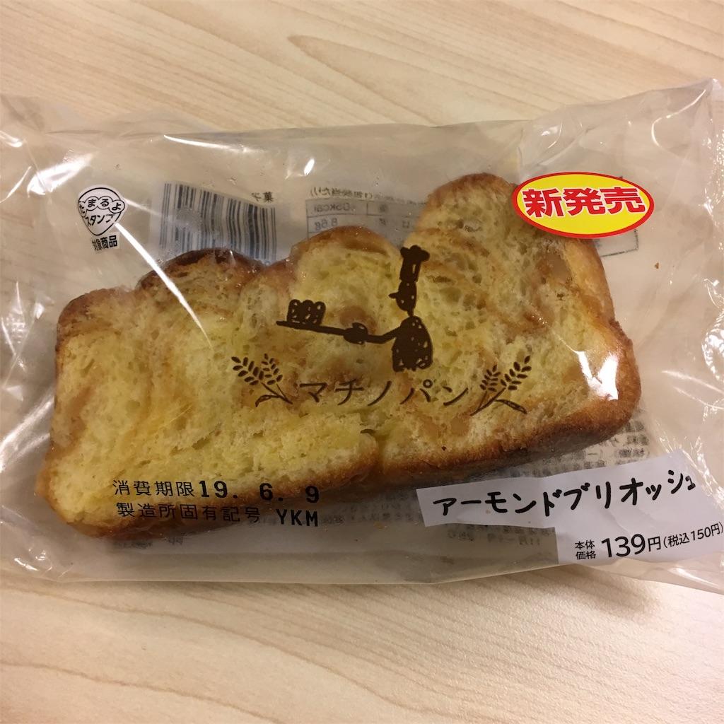 f:id:harapekotanuki:20190610124717j:image