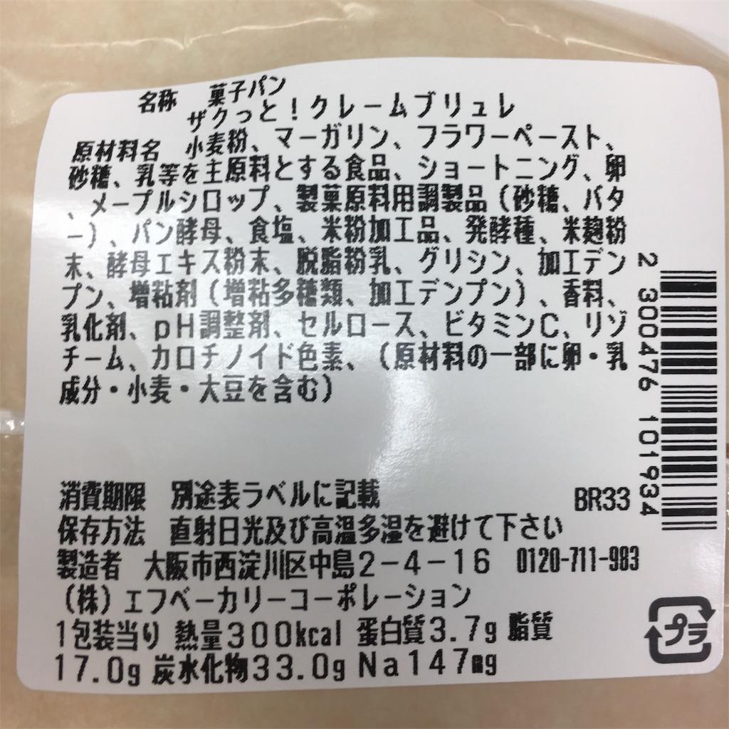 f:id:harapekotanuki:20190614085511j:image