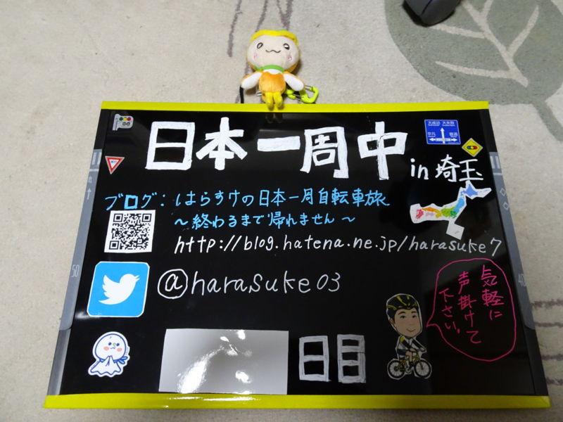 f:id:harasuke7:20180324215955j:plain