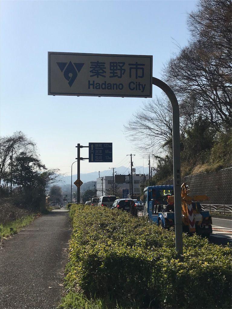 f:id:harasuke7:20180325222114j:image