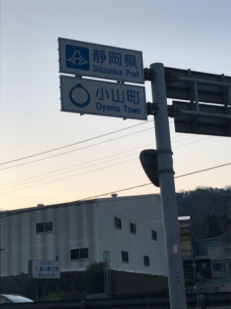 f:id:harasuke7:20180325224900j:image