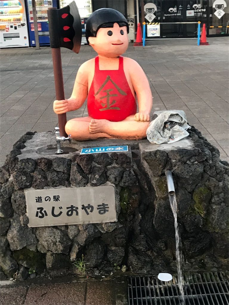 f:id:harasuke7:20180326221349j:image