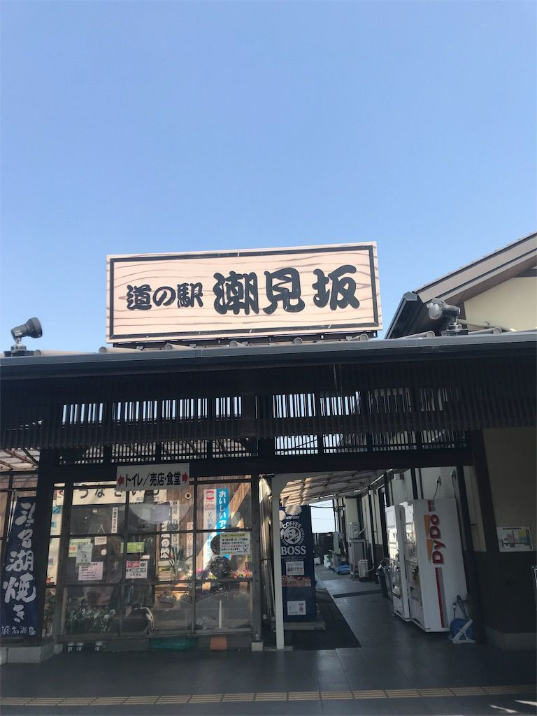 f:id:harasuke7:20180331201310j:image