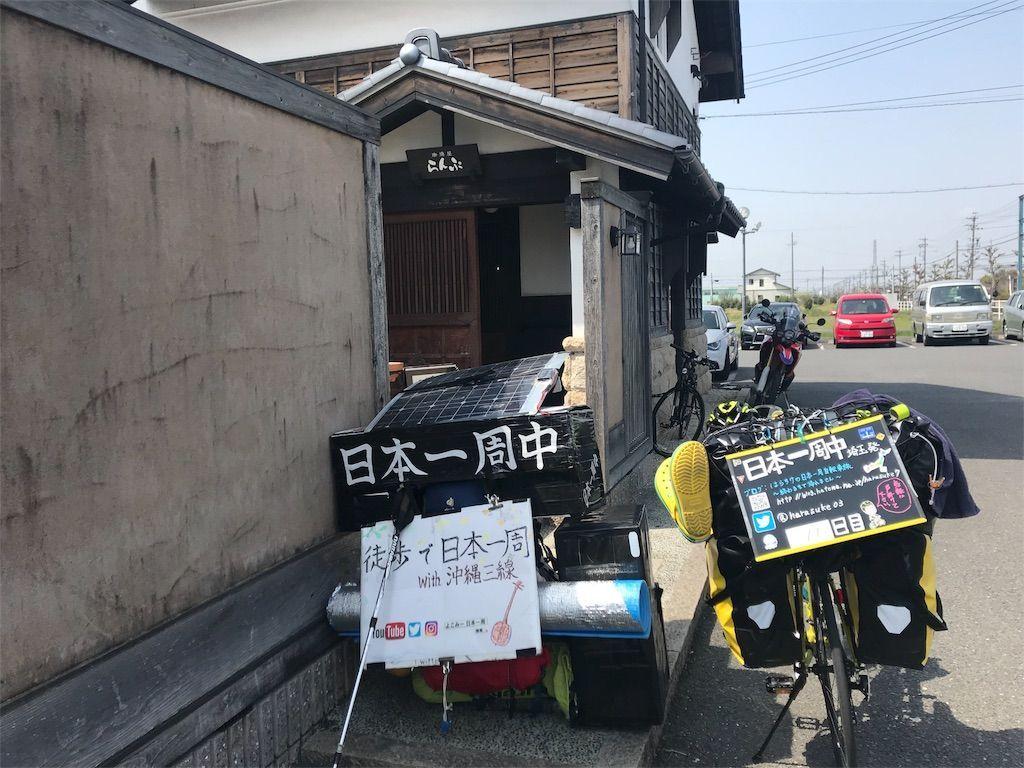 f:id:harasuke7:20180404194347j:image