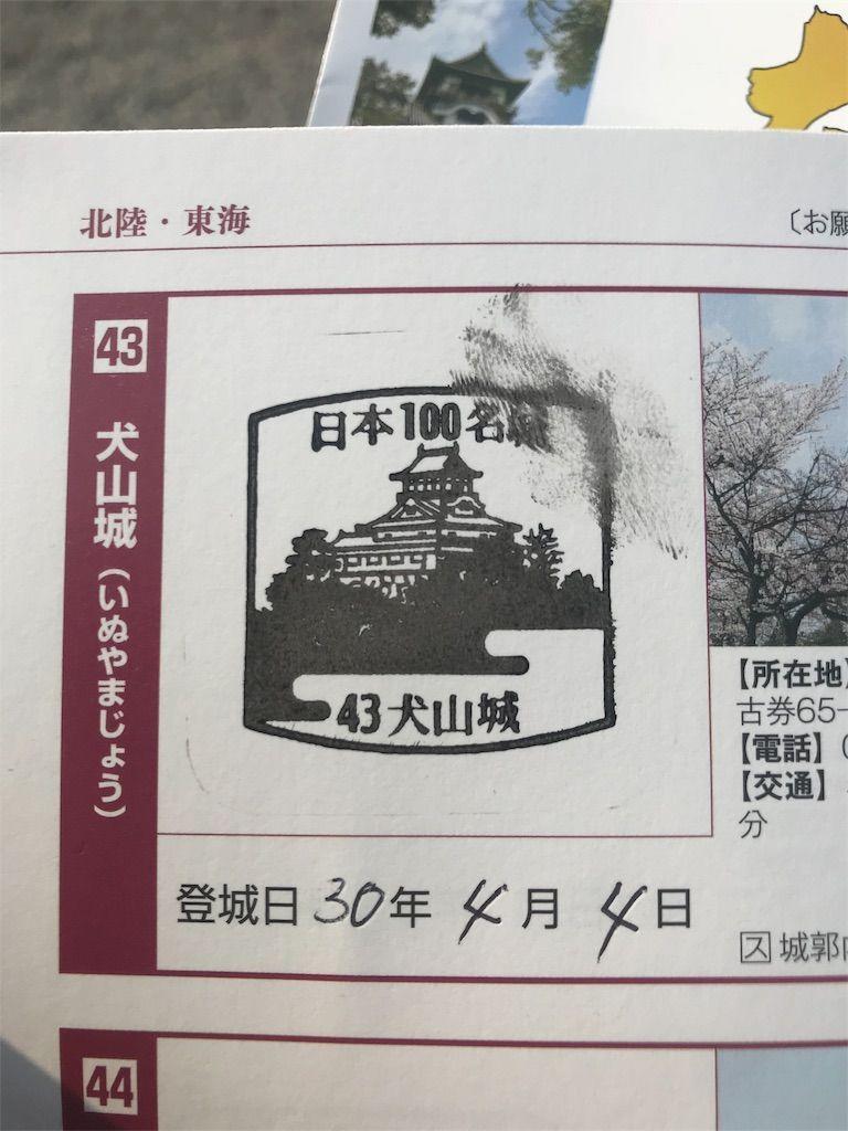 f:id:harasuke7:20180404195046j:image