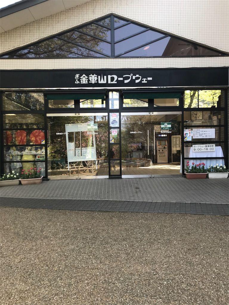 f:id:harasuke7:20180408172334j:image
