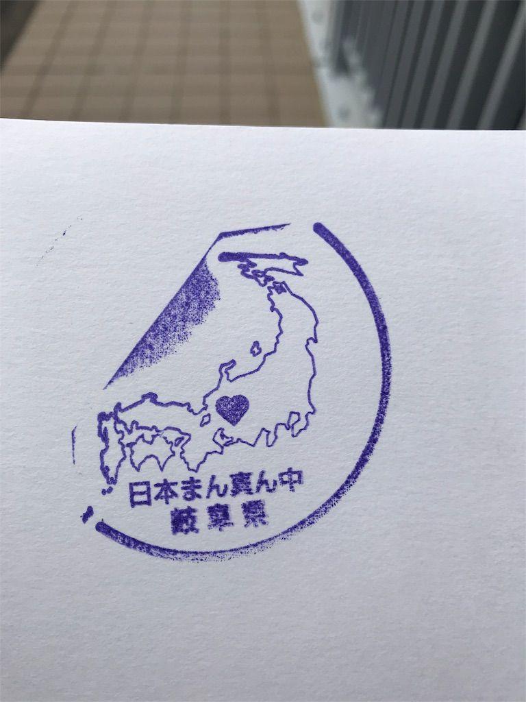 f:id:harasuke7:20180408172841j:image