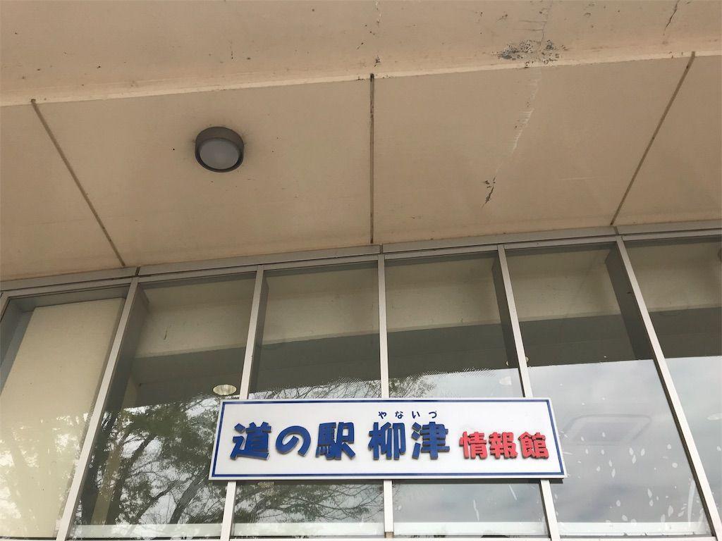 f:id:harasuke7:20180408172911j:image