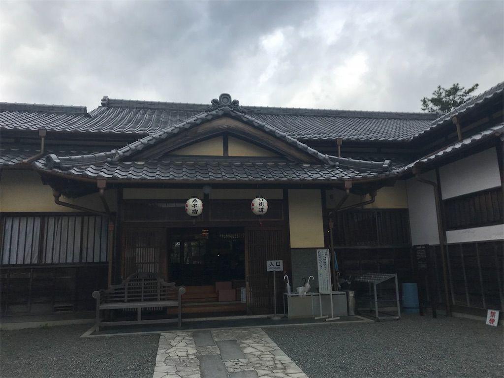 f:id:harasuke7:20180408174153j:image