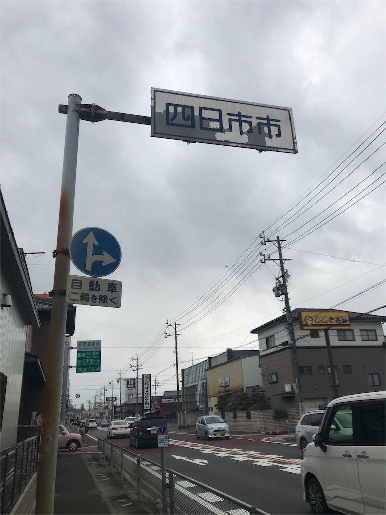 f:id:harasuke7:20180408175038j:image