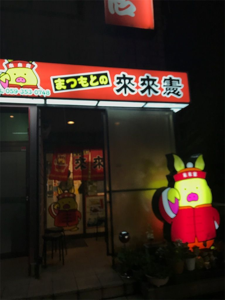 f:id:harasuke7:20180408175222j:image
