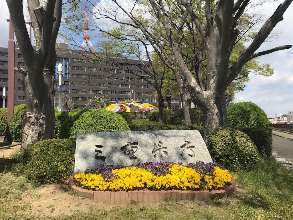 f:id:harasuke7:20180408180036j:image