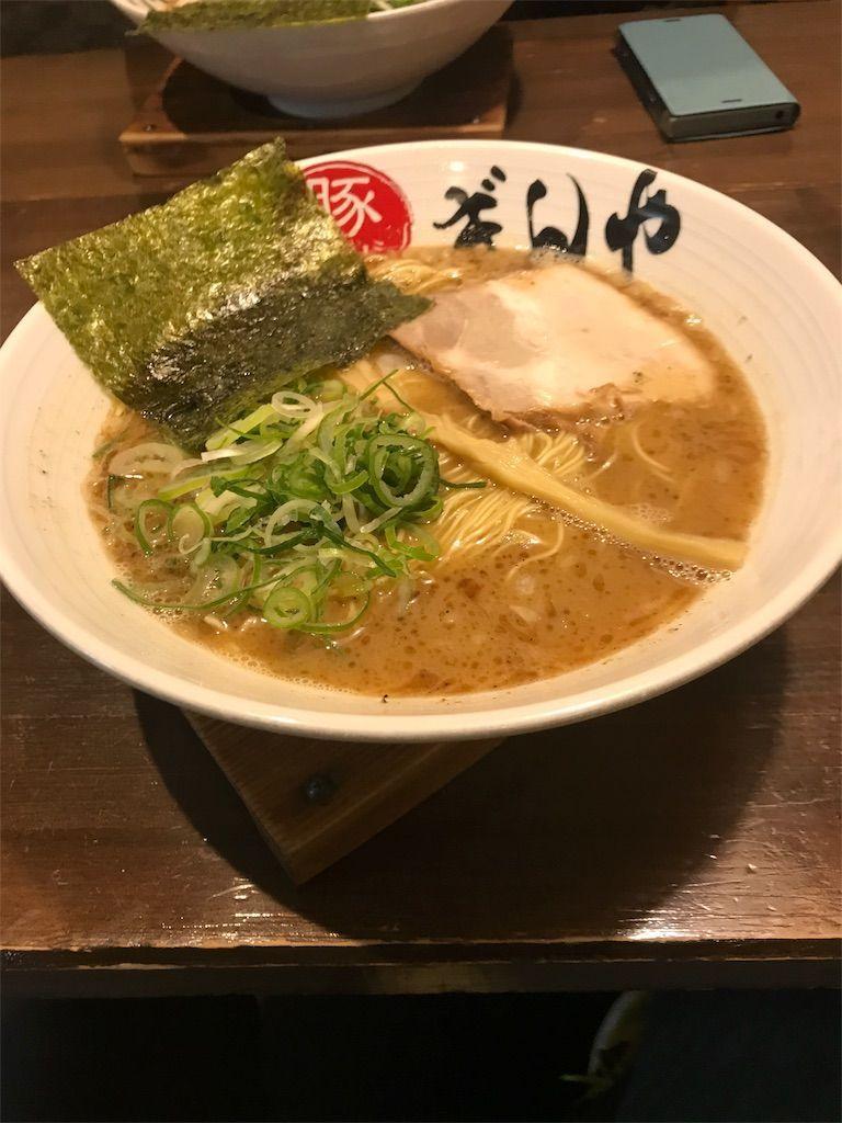f:id:harasuke7:20180408180247j:image