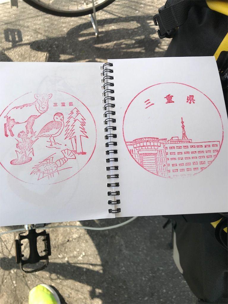 f:id:harasuke7:20180409185947j:image