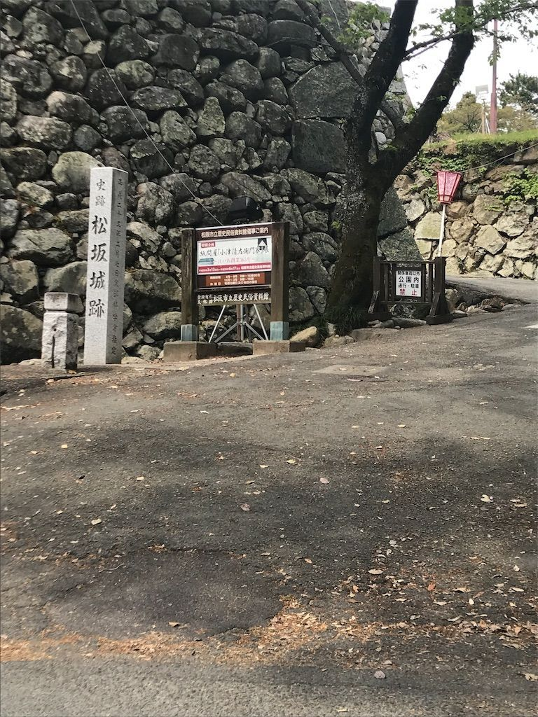 f:id:harasuke7:20180409190055j:image