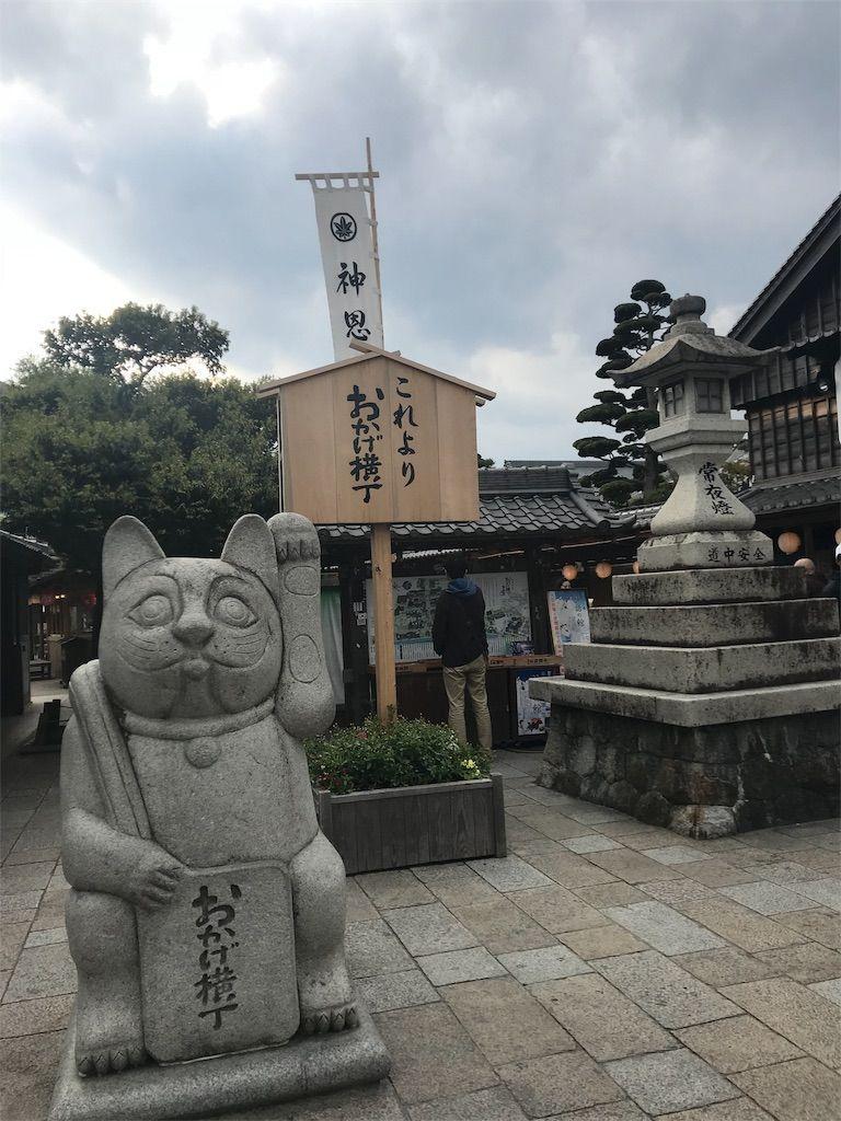 f:id:harasuke7:20180409190716j:image