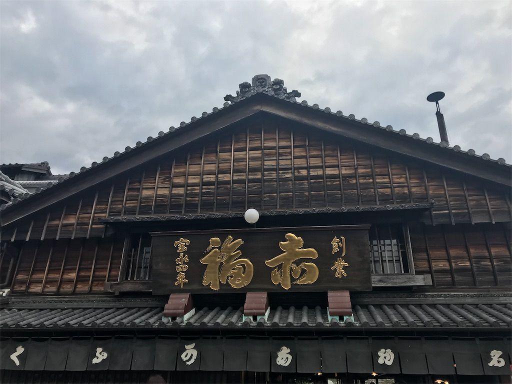 f:id:harasuke7:20180409190757j:image