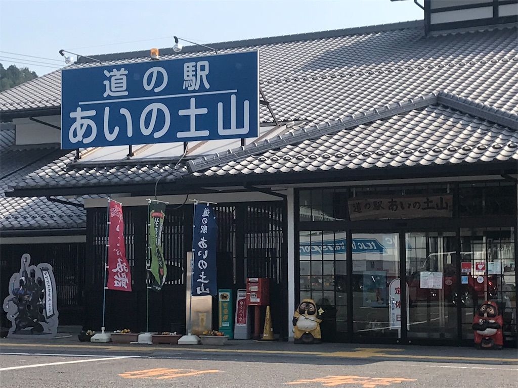 f:id:harasuke7:20180415204838j:image